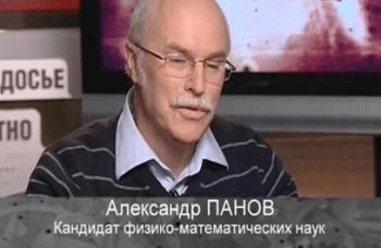 КОСМОС - НАША ОБИТЕЛЬ! Российскими учёными записан необычный сигнал