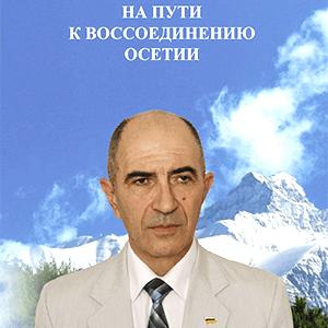 kosta-dzugaev