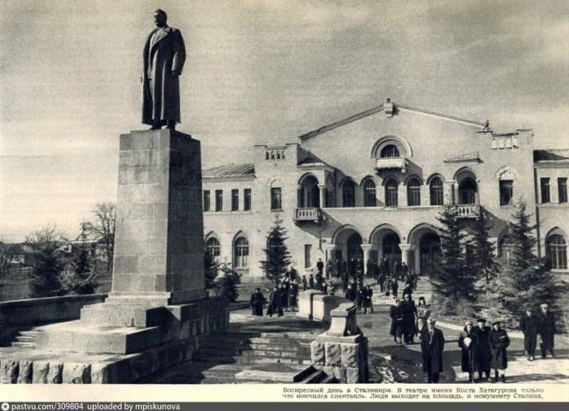 Вид на Сталина из прокурорского окна