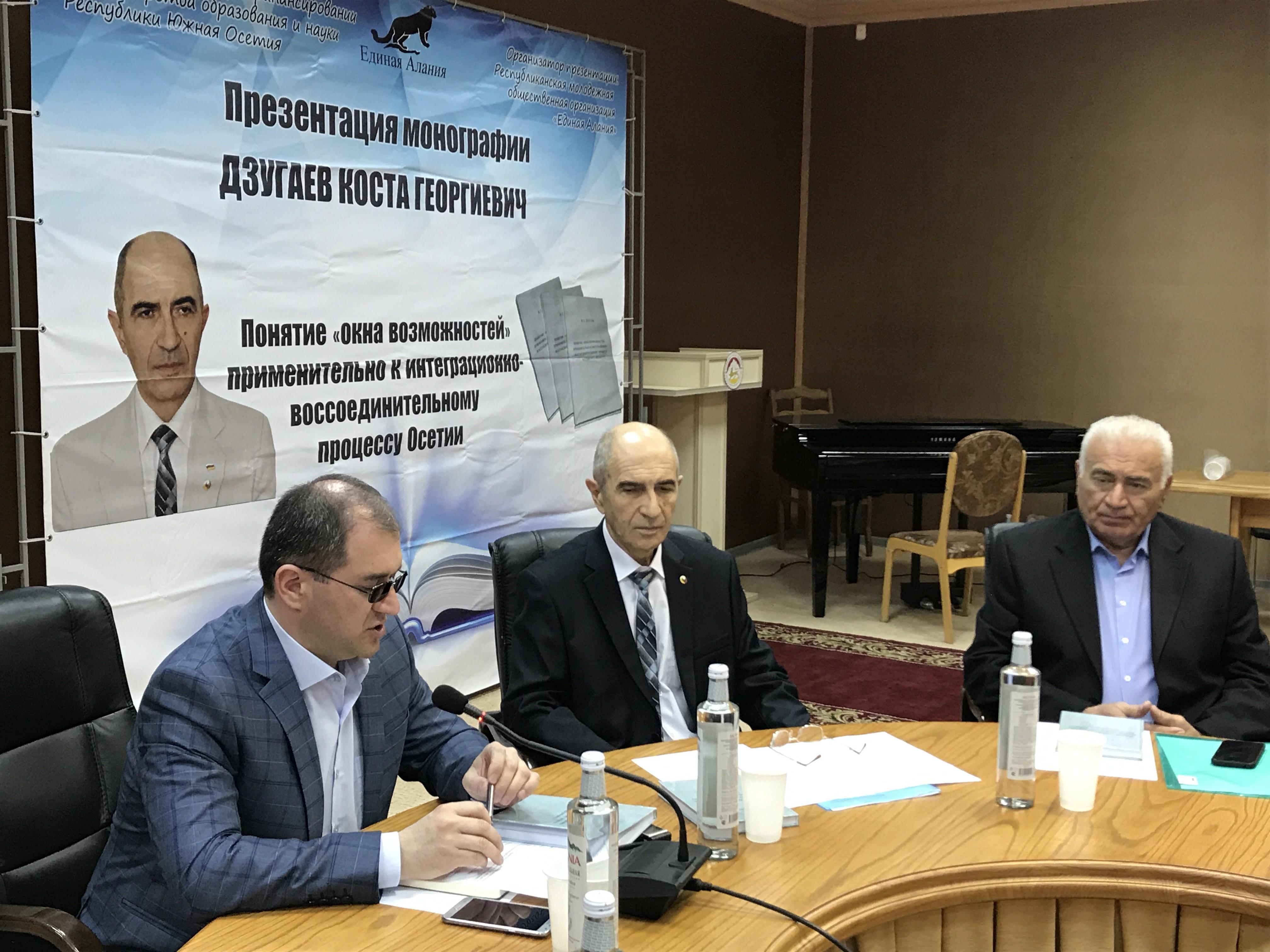 Юрий Вазагов, Коста Дзугаев, Каджаев Филипп